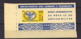 B 200  -  Brésil  -  Blocs :  Mi  16  (*)  émis Sans Gomme - Blocks & Sheetlets