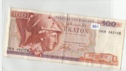 Billets - B815 -  Grèce   - Billet   ( Type, Nature, Valeur, état... Voir 2 Scans) - Grèce