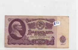 Billets - B826 -  URSS   - Billet   ( Type, Nature, Valeur, état... Voir 2 Scans) - Bankbiljetten