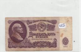 Billets - B827 -  URSS   - Billet   ( Type, Nature, Valeur, état... Voir 2 Scans) - Bankbiljetten