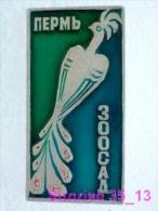 Animals: Bird Peacock - Pavo - Bird Of Juno - Zoo / Old Soviet Badge_035_an2244 - Animals