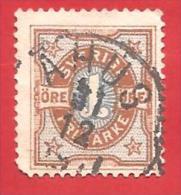 SVEZIA - SVERIGE - USATO - 1892 - Bicoloured Numeral Type - RARO ANNULLO AHUS - 1 Swedish öre - Michel SE 50 - Suède