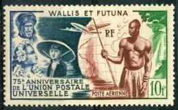 Wallis Et Futuna (1949) PA N 11 * (charniere)