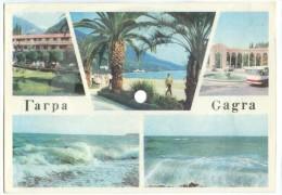 Georgia, Gagra, 1968 Unused Record Postcard [13980] - Georgia