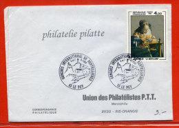 THEME DENTELLE OBLITERATION DU 06/09/1982 DU PUY - Textile
