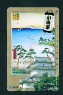 JAPAN - Magnetic Phonecard As Scan (250-411) - Japan