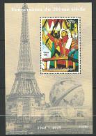 """Niger YT ??? Non Répertorié """" Evènement Du 20e Siècle  (5) """" 1998 Neuf** - Niger (1960-...)"""