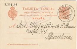 3579. Entero Postal MADRID 1911. VARIEDAD Impresion, Num 53E º - 1850-1931