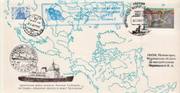 Russia Used Cover, Polar Philately Cancels - Polar Philately