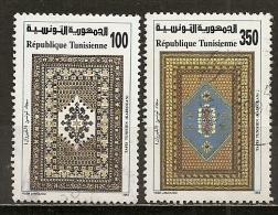 Tunesie Tunisia 1993 Tapis Carpets Obl - Tunisie (1956-...)