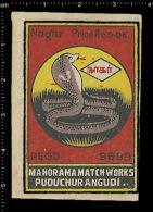 Poster Stamp - Matchbox Label - Animals Reptile Snake Schlangen Cobra Kobra - Matchbox Labels