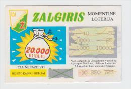 "Lithuania.  Instant Lottery ""Zalgiris"" Ticket  1991 - Lottery Tickets"