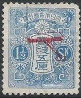 JAPON - 1.5 S. Poste Aérienne De 1919 Neuf Défectueux FAUSSE SURCHARGE De Bonne Facture - Poste Aérienne