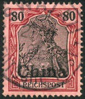 Germany Offices In China #32 XF Used 80pf From 1901 - Swatau Cancel - Offices: China