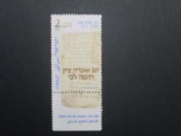 ISRAEL 1999 RABBI SHALOM SHABAZI  MINT TAB STAMPS - Israel