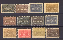 Brésil  -  Fiscaux  :  Deposito  (*)  12 Timbres Avec Grosses Valeurs - Brésil