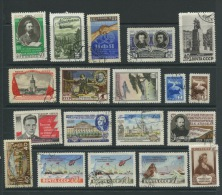 Russia 1955 Accumulation Used Complete Sets - 1923-1991 USSR