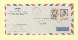 Etat Du Cameroun - 1er Jour Independance - 1er Janvier 1960 - Douala - Cameroon (1960-...)