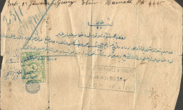 Syria, Syrie, Turkey Ottoman Impair, 1 Official Stamp Use On Document Dated January 1914 - 1858-1921 Impero Ottomano