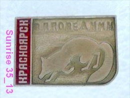 Animals: Fox- Puggy - Coax - Vixen National Park Baikal / Old Soviet Badge_035_an2227 - Animals