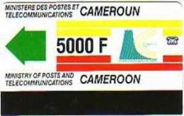 CAMEROUN MAGNETIQUE 5000F SANS ENCOCHE NO NOTCH VERSO EMS COURSE CAMEROUN - Cameroun