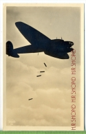 Unsere Luftwaffe, Kampfflugzeug He 111 K Beim Bombenabwurf  Verlag: Nr. 341 Flieger-Fotokarten-Spezialv. Horn, FELD - - Weltkrieg 1939-45