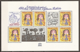 CHECOSLOVAQUIA 1982 - Yvert #H54 - MNH ** - Hojas Bloque
