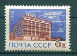 17K300 / 1963 Michel 2762 ** MNH -  AUSLANDSPOSTAMT MOSKAU WELTKARTE Russia Russie Russland Rusland - Neufs