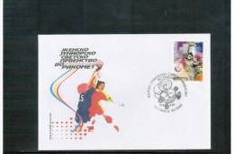 Makedonien / Macedonia 2003 World Junior Handball Championship Satz / Set FDC - Handbal