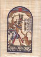AUTHENTIQUE PAPYRUS ÉGYPTIEN 35/ 25 Cm EN TRÈS BONNE ÉTAT - Art Oriental