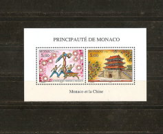 MONACO  BLOC N °71    NEUF **  1996 - Blocs