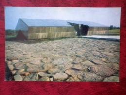 Memorial - Khatyn Memorial Complex - 1980 - Belarus USSR - Unused - Belarus