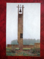 Chimney-shaped Obelisk - Khatyn Memorial Complex - 1980 - Belarus USSR - Unused - Belarus