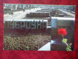 The Cemetery Of The Villages - Obelisk-shaped Urns - Khatyn Memorial Complex - 1980 - Belarus USSR - Unused - Belarus