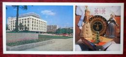 Belarus Department Stores - Souvenirs To The 1980 Olympics - Minsk - 1980 - Belarus USSR - Unused - Belarus