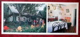 House-Museum Of The First Congress Of RSDWP - Minsk - 1980 - Belarus USSR - Unused - Belarus