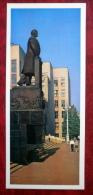 Monument To Lenin - Minsk - 1980 - Belarus USSR - Unused - Belarus