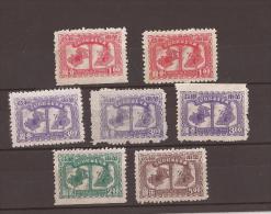 CHINE 1949 7 Timbres Neufs TTB - Ongebruikt