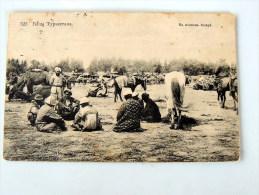 Carte Postale Ancienne : TURKESTAN : Horse Market , With Stamp - Turkménistan