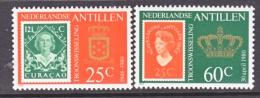 Netherlands Antilles  454-5   **   STAMPS On  STAMPS - Curaçao, Antilles Neérlandaises, Aruba