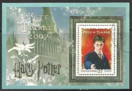 FRANCE.BF 106,   Harry Potter .    Oblitéré,  Tres Bon Etat. - Cinema