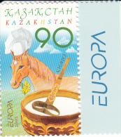 Kazakhstan 497 Europa 2005 - Kazakhstan