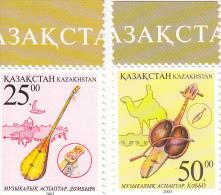 Kazakhstan 423/424 Muziekinstrumenten - Kazakhstan