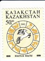 Kazakhstan 362 Chinees Nieuwjaar Het Jaar Van Het Paard - Kazakhstan