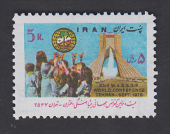 Iran  1978  5R  World Conference  Scoutism  MNH  # 47250 S - Scouting