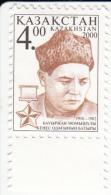 Kazakhstan 303 Bauyrschan Momyschuly - Kazakhstan