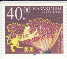 Kazakhstan 325 Glasvezelkommunicatie - Kazakhstan