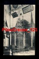 "LIBAN - BEYROUTH - "" Grande Mosqu�e - Tombeau du Proph�te """