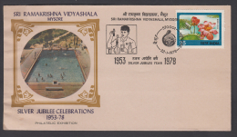 India  1978  Chemistry Experiment  Cancellation  Swimming Pool Special Cover  # 48669  Inde  Indien - Chemistry