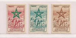 MAROC  ( D14 - 7502 )   1957  N° YVERT ET TELLIER   POSTE AERIENNE   N° 103/105   N** - Morocco (1956-...)